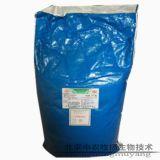 超级抗敌素(硫酸粘菌素)