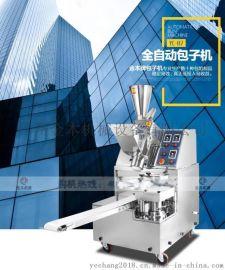新加坡全自动包子机,金本牌YC-87型自动包子机价格,自动包包子机器