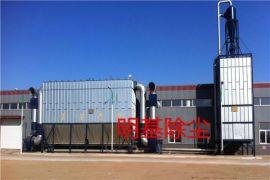 北京家具厂木工布袋式  集尘器生产厂家