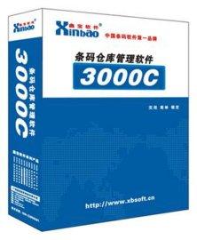 东莞条码仓库管理软件 鑫宝软件 企业有必要使用条码仓储软件系统吗