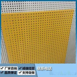 岭南筛网厂家直销吊顶专用铝板天花板冲孔板,不锈钢冲孔网、五金筛网