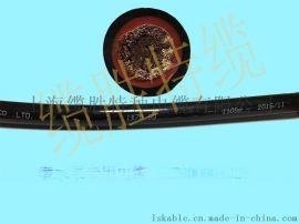 缆胜潜水泵  电缆 LST90000402S 防水电缆