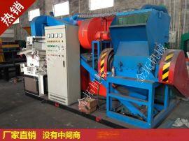 惠州废旧汽车电源线粉碎分选生产线一体化干式杂线铜米机一套多少钱