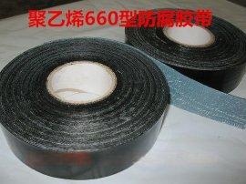 济宁迅大聚乙烯660型防腐胶带