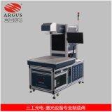 广州SCM-2000印刷包装盒激光模切机_无需刀模