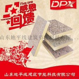 江西省保温装饰一体化材料献血站外墙采用