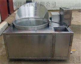 商用油炸锅 节能燃气豆腐油炸机 油豆腐机豆泡油炸锅