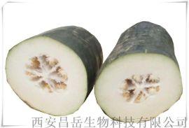 冬瓜子提取物生产厂家  企业标准