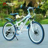 21速山地车  自行车 赛车 骑行装备 折叠自行车