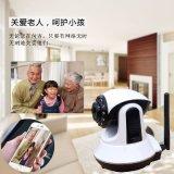 2016最新款WiFi报警器,无线网络家庭报警器,WiFi摄像机