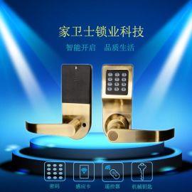 厂家现货金色密码感应遥控智能锁 **家居简易替换多功能密码锁