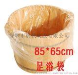 足浴袋65*55 浴足袋 木桶袋子 泡腳袋 一次性沐足袋