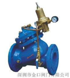安全泄压阀 隔膜式安全泄压阀 铸钢安全泄压阀