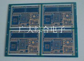 供应沉金电路板、PCB半孔板、多面线路板加工、深圳市广大综合电子