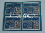 供應沉金電路板、PCB半孔板、多面線路板加工、深圳市廣大綜合電子