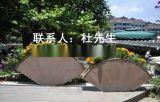 仰天湖欧式扇形花盆盆景图片 橘子洲木制花箱图片 德夯仿木花箱图片