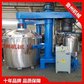 供应真瓷胶真空搅拌机 提供技术服务一站式,提供原料