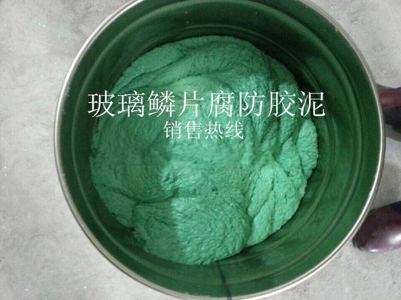 躍進牌VEGF-1型桶裝環氧樹脂玻璃鱗片凃料