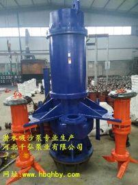 NSQ100-10-7.5潜水吸沙泵 潜水抽沙泵 水塘清淤泵