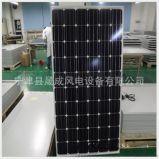 厂家直销光伏板单晶A片太阳能电池板