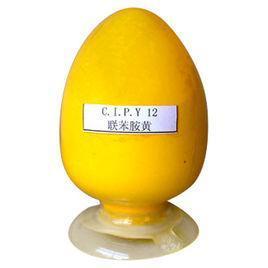 厂家直销化肥专用着色用联苯胺黄 分散好