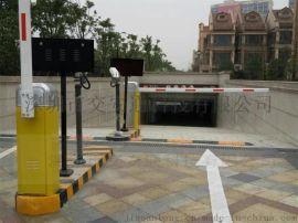 贵阳停车场系统 远距离蓝牙车牌自动识别收费系统 车牌识别一体机