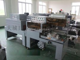 全自动L型封切收缩机 薄膜热收缩包装机价格 华创专业生产制造
