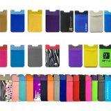 3m手机卡套定做logo莱卡材质背贴卡套