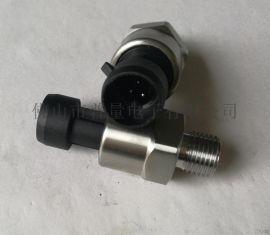 空压机  压力傳感器,空压机压力變送器,PT500-520