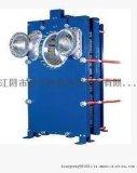 316不鏽鋼材質江陰板式換熱器