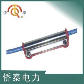 防水连接管 QTFL系列防水分支接线管 电力金具厂家