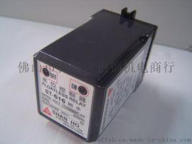 现货供应:`RONG-HAW`液位继电器 RH-LL