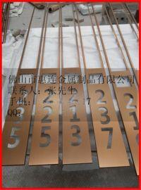 不锈钢门牌号、不锈钢铭牌、不锈钢指示牌