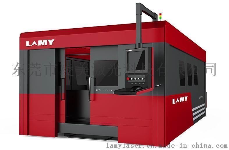 凌美LM-BW3015大包围全防护平面激光切割机