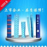 【春旺】货柜干燥剂 集装箱干燥剂 仓储海运干燥棒条