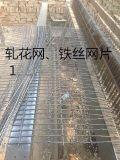 安平2*5cm养羊铁丝网供应
