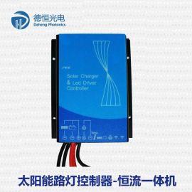 24V30A太阳能控制器,太阳能路灯控制器