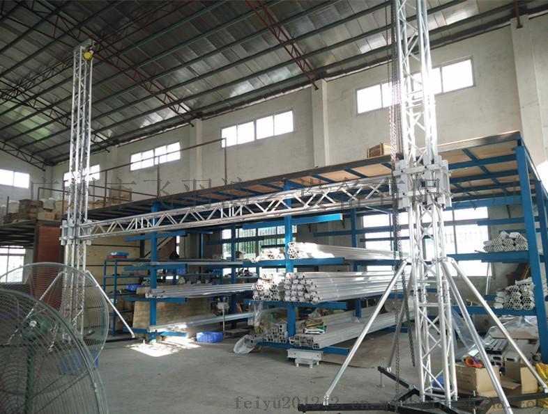 【飞羽】铝合金桁架 全新6米X9米龙门架配套 2套一共23620元