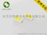 东莞奕博SMD3014贴片led白光灯珠