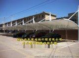 瀋陽公交車充電樁遮雨棚設計、瀋陽拉桿膜結構車棚圖紙