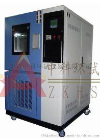 GDS-225北京高低温湿热试验箱