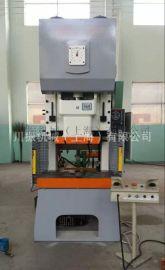 【上海川振】80吨高性能气动精密冲床  JH21-80T高性能气动压力机  欢迎新老客户订购