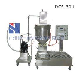 和一智能  DCS-30UT 化工产品灌装机,液体灌装机,