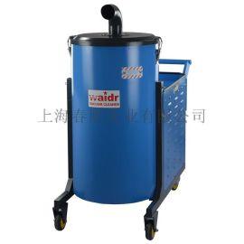 纺织厂用吸尘器,服装厂用吸尘器,纺纱厂用吸尘器,造纸厂用工业吸尘器