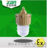 厂家直销SBF6204系列防水防尘防腐灯