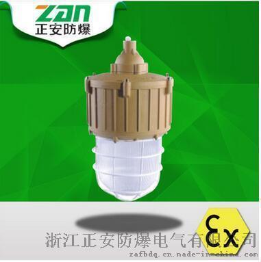 廠家直銷SBF6204系列防水防塵防腐燈