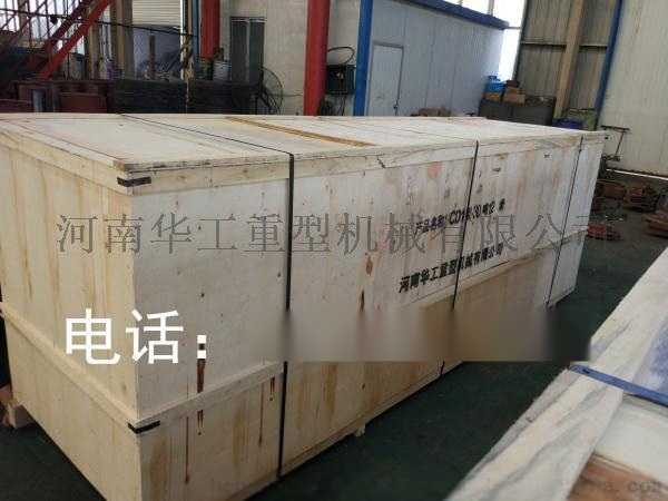 双速钢丝绳3t电动葫芦,MD1型3t-12m,河南华工亚重牌单梁起重葫芦