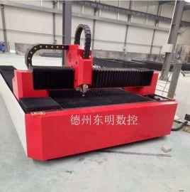 河北衡水沧州德州东明数控激光切割机专业生产厂家