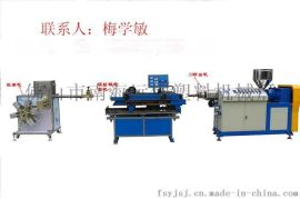 远锦塑机YJ55PVC波纹管挤出机 塑料管材挤出机