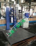 自动灌装系统-大桶灌装机-200L定量灌装机